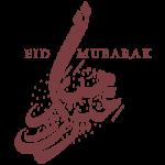 353_EidMubarak_Calligraphy