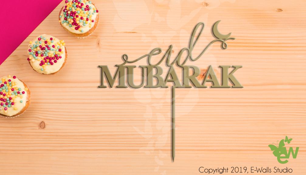 Eid Mubarak Cake Topper E Walls
